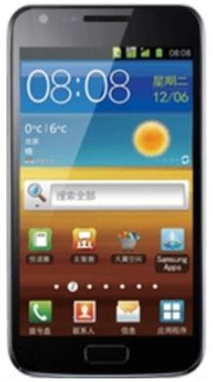 Samsung Galaxy S II Duos I929 Price in Delhi – 4.2-inch 3G Android Touchscreen Mobile