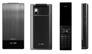 Lava A11 Price in India